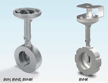Honeywell Kromschroder BVH Industrial Butterfly Gas Valve comparison